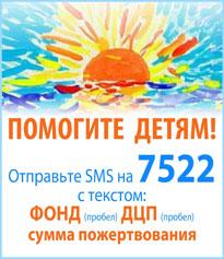Правительство согласовало программу по добровольному переселению соотечественников в Воронежскую область
